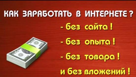 Русский чат рулетка